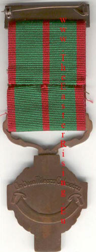 "Military Medal for Gallantry ""with Merit"""